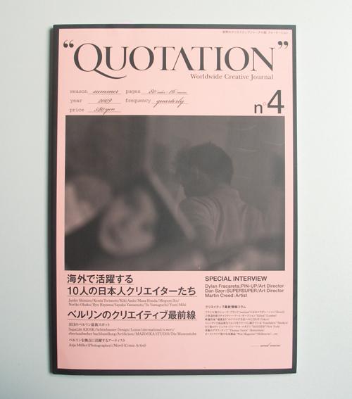 Krakatau besproken in de Quotation